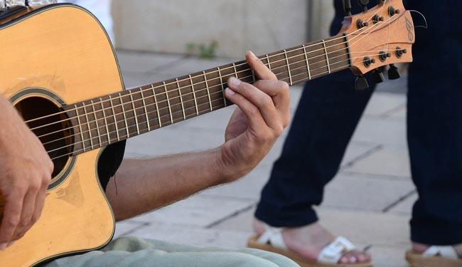 lagu menepi chord gitar