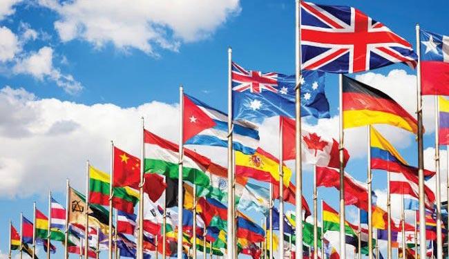 studi keamanan internasional
